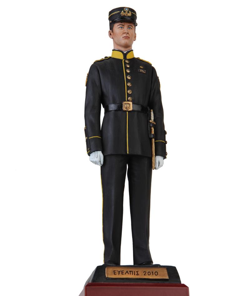 Greek Cadet